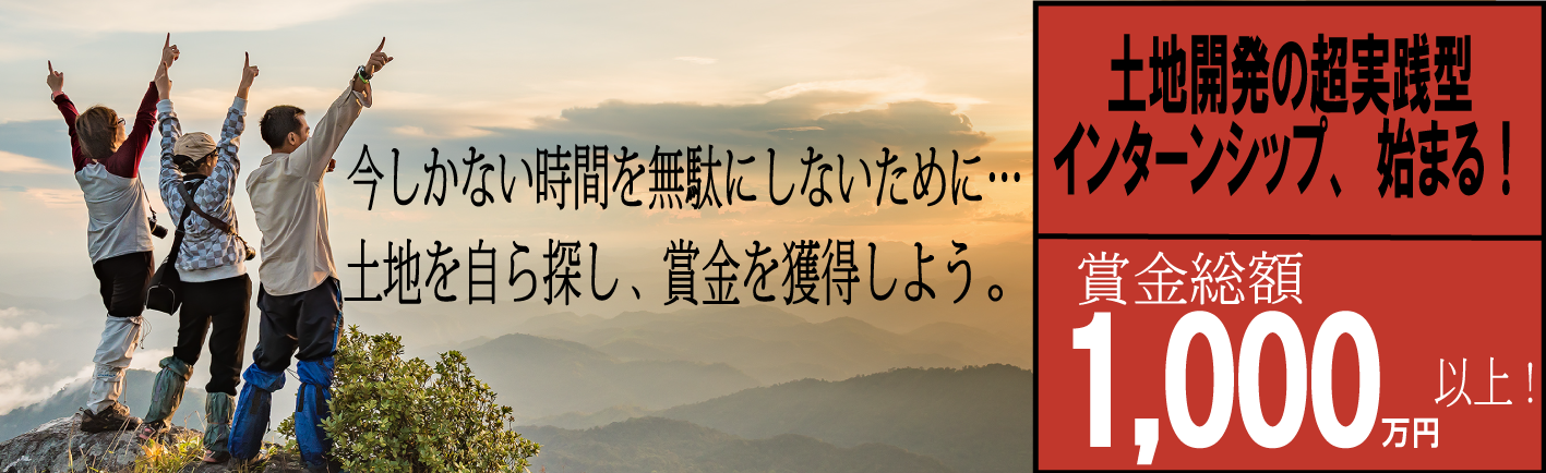 柴田工業が送る挑戦状!