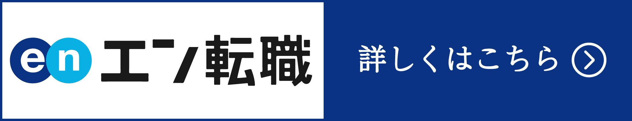 柴田工業の求人